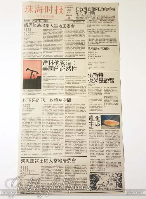 Heartland-Prop-Full-Size-Chinese-Newspaper