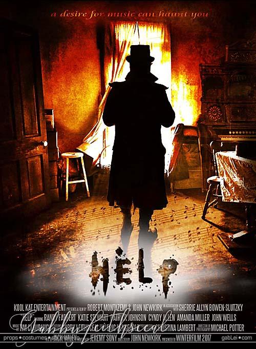 film-poster-design