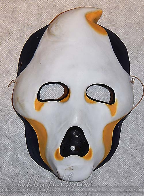 Haunt-Film-Ghost-Mask